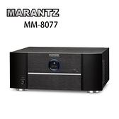 【勝豐群音響竹北】Marantz MM8077  7聲道後級環繞擴大機