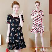 大尺碼洋裝夏裝新款胖mm大碼女裝韓版寬鬆顯瘦洋氣時髦印花連身裙cp1754【野之旅】