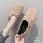 加絨豆豆鞋女毛毛鞋秋冬新款軟底懶人一腳蹬羊羔毛孕婦 『優尚良品』