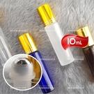 玻璃滾珠瓶空瓶-10mL(金蓋鐵滾珠頭)分裝瓶罐[15403]