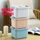 收納箱塑料整理箱玩具收納盒
