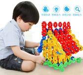 雪花片大號兒童積木幼兒園加厚1000片男女孩塑料益智拼插玩具igo     琉璃美衣