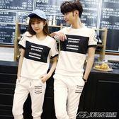 夏季情侶套裝新款 韓版潮流時尚短袖T恤女春裝休閒一套衣服男  潮流前線