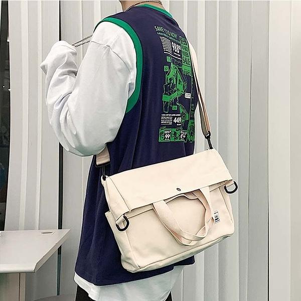 【5折超值價】側背包日系簡約街頭帆布造型潮流時尚側背包