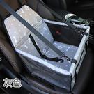 防水耐磨寵物車用安全座椅(寵物汽車用品)