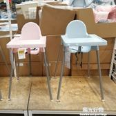兒童餐椅高腳椅寶寶吃飯椅防倒帶靠背嬰兒安全椅子 igo陽光好物