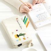 韓國創意簡約女生筆袋大容量帆布鉛筆袋