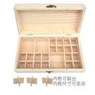 精油收納盒木盒實木