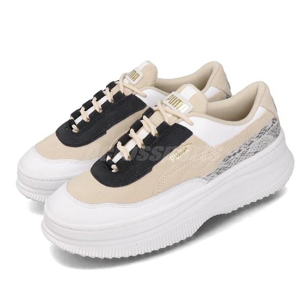 Puma 休閒鞋 Deva Reptile Wns 米色 黑 女鞋 運動鞋 厚底 Jolin著用款 【PUMP306】 37119802