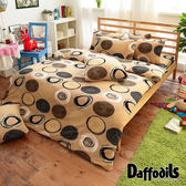 Daffodils《芥映織圓》超保暖雪芙絨(搖粒刷毛)雙人加大四件式被套床包組