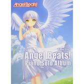 小叮噹的店 233384 Angel Beats! 鋼琴譜