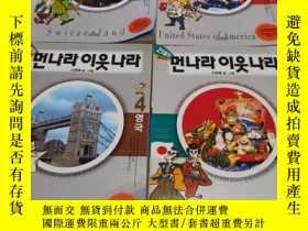 二手書博民逛書店罕見韓文漫畫童書(4本合售)Y401005