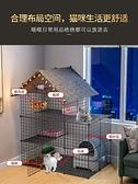 貓籠籠子家用室內超大自由空間公寓小型貓窩兩層幼貓貓咪貓屋別墅