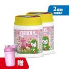 QRIOUS 奇瑞斯 高蛋白酵素成長飲350g-粉粉草莓(含鈣)(2入)贈小Q雪克杯隨機出貨[衛立兒生活館]