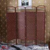 屏風隔斷客廳 簡約現代摺疊行動屏風 藤編中式酒店辦公摺屏試衣間WD 時尚芭莎