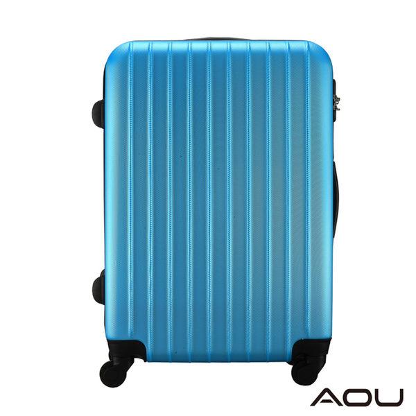 AOU 24吋 輕量TSA海關鎖 霧面拉鍊硬殼旅行箱行李箱 (土藍) 90-008B