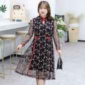 中大尺碼~優雅細膩網紗刺繡長袖洋裝(XL~4XL)