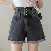 短褲灰色牛仔短褲女夏外穿高腰顯瘦a字網紅寬松闊腿熱褲潮NE245快時尚