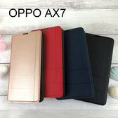 【Dapad】經典隱扣皮套 OPPO AX7 (6.2吋)
