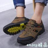 夏季單鞋登山鞋英倫男休閒鞋 戶外防滑爬山徒步鞋山地運動旅游鞋  enjoy精品