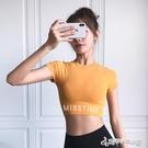瑜伽上衣 運動上衣女緊身性感瑜伽服夏季薄款速干短袖露臍T恤網紅健身衣
