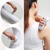 韓尚手持式震動按摩器棒頸部腰部肩部多功能電動儀全身腿部敲打錘『小宅妮時尚』
