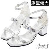 Ann'S層次感三橫帶粗跟涼鞋-銀