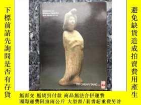 二手書博民逛書店yin罕見chuan tang ltd 穎川堂 中國陶瓷及藝術品