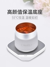 加熱杯墊 55度暖暖杯保溫杯墊智能全自動恒溫加熱器熱奶神器禮盒新年禮物