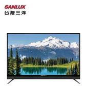【SANLUX 台灣三洋】49型 液晶顯示器《SMT-50KT1》178度超廣角水平可視角度(不含視訊盒)