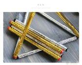 【如意金箍棒筆】0.5mm 磁力減壓 伸縮磁性筆 磁鐵筆 中性筆