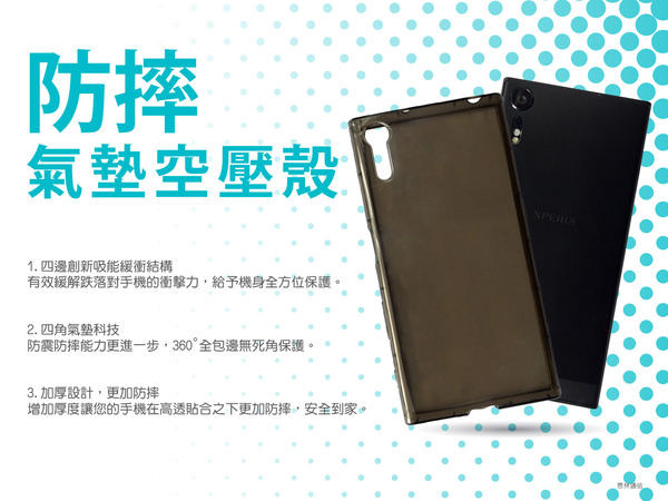 『氣墊防摔殼』夏普 SHARP AQUOS S2 S3 透明軟殼套 空壓殼 背殼套 背蓋 保護套 手機殼