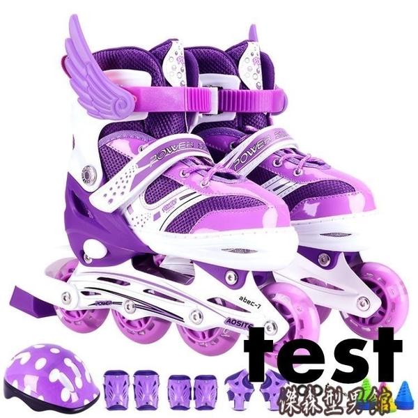 直排輪 溜冰鞋兒童全套裝男女旱冰輪滑鞋可調節直排輪滑冰鞋閃光3-5-6-8- AW傑森型男館