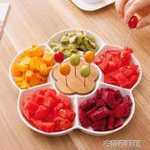 點心盤 創意陶瓷水果盤家用簡約果盤日式零食盤分格沙拉盤客廳點心乾果盤 古梵希