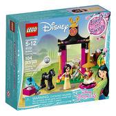 樂高積木LEGO 迪士尼公主系列 41151 花木蘭 木蘭的培訓日