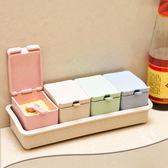 創意家用小麥秸稈調味盒套裝四格帶勺子塑料調料罐瓶置物架組合裝