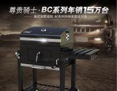 燒烤架 chant 燒烤架 商用 大號木炭折疊不銹鋼 燒烤爐 戶外 5人以上 igo 免運