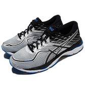 【六折特賣】Asics 慢跑鞋 Gel-Cumulus 19 2E 寬楦 灰 藍 避震透氣 男鞋 運動鞋【PUMP306】 T7B4N9690