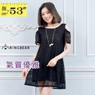 顯瘦--優雅蕾絲氣質挖肩設計緹花洋裝(黑XL-5L)-D351眼圈熊中大尺碼