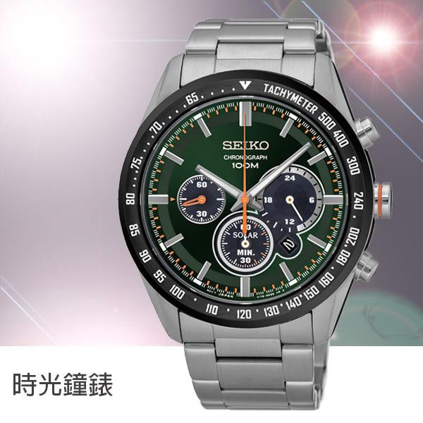 SEIKO 精工錶 太陽能男錶 三眼計時 SSC469P1 V175-0DK0M 免運/42mm