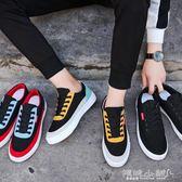 休閒鞋 韓版帆布鞋潮流男士潮鞋板鞋男鞋子學生運動休閒鞋布鞋低幫鞋 傾城小鋪