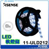 ☆pcgoex 軒揚☆ 逸盛 Esense USB 多功能 LED 軟燈條 11-ULD212 WH 白燈