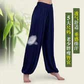 新款太極武術練功褲男女莫代爾瑜伽服燈籠大碼廣場舞蹈瑜珈褲  良品鋪子