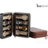簡約8位拉鍊手錶首飾收納包 PU便攜式旅行收藏道具盒 名錶收納包 全館免運