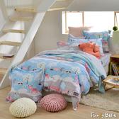 義大利Fancy Belle《森林野餐趣》單人純棉防蹣抗菌吸濕排汗兩用被床包組