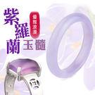 紫羅蘭玉髓-人見人愛的頂級寶石 【石頭記】