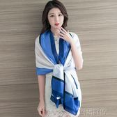 絲巾 夏季防曬披肩絲巾女百搭長款圍巾新款超  創想數位