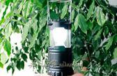 野營地戶外照明燈節能