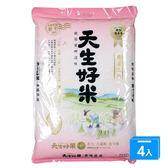 天生好米黃金比例3KGX4【愛買】