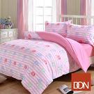 加大四件式純棉兩用被床包組-DON小象精靈